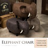 IDEA-Loft超萌大象實木短腿椅凳
