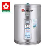 SAKURA 櫻花 12加侖儲熱式電熱水器 EH1200S6 - 北北基地區附配送及安裝