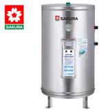促銷! SAKURA 櫻花 20加侖儲熱式電熱水器 EH2000S4 送安裝