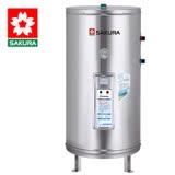 SAKURA 櫻花 30加侖儲熱式電熱水器 EH3000S6 - 北北基地區附配送及安裝