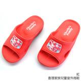 【333家居鞋館】兒童款★查理家族兒童室外拖鞋-紅