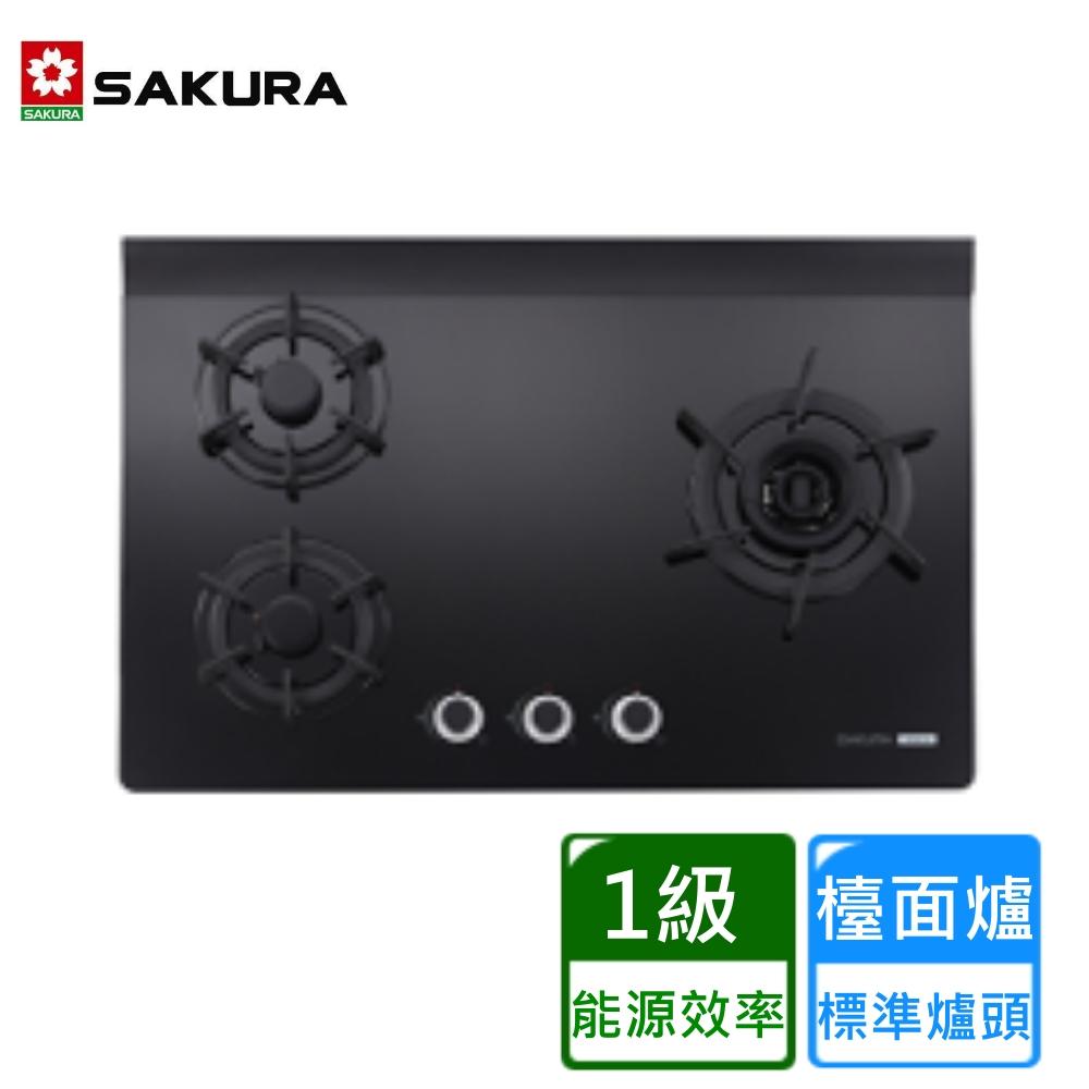 【櫻花】G2932AGB三口雙炫火玻璃檯面爐