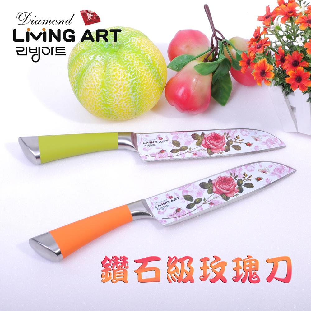 LIVING ART 鑽石級玫瑰刀 2入