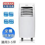 HERAN禾聯 4-5坪 移動式冷氣 HPA-28M