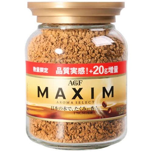 AGF MAXIM 咖啡罐 箴言金 80G(加量20g)
