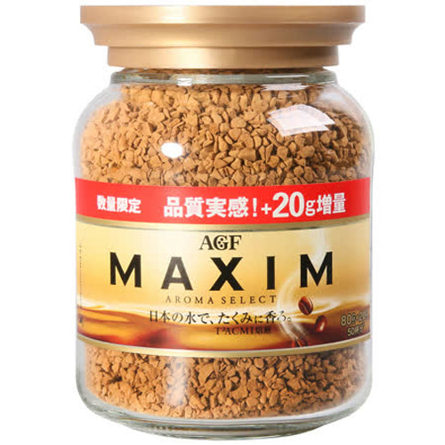 買一送一【AGF MAXIM】咖啡罐-箴言金 80G(加量20g)