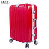 LETTi 『強勢奪目』26吋鏡面鋁框行李箱-亮紅色 鏡面TSA硬殼旅行箱