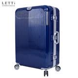 LETTi 『強勢奪目』26吋鏡面鋁框行李箱-寶藍色 鏡面TSA硬殼旅行箱