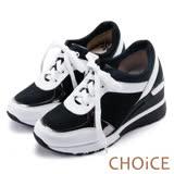 CHOiCE 中性休閒 率性牛皮網布厚底休閒鞋-白色