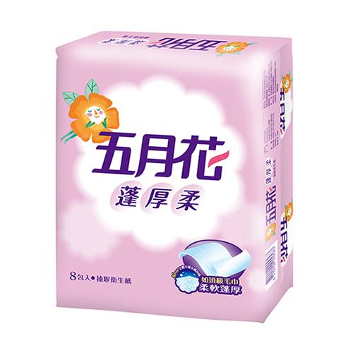 【五月花】蓬厚柔頂級抽取衛生紙(100抽x8包x6串)/箱