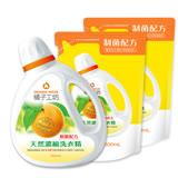 【橘子工坊】天然濃縮洗衣精1800mlx1瓶+1500mlx2包/組-制菌活力