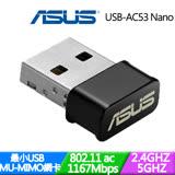 ASUS 華碩 USB-AC53 Nano AC1200無線USB網卡