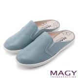 MAGY 經典甜美舒適 皮革洞洞半包式懶人鞋-淺藍