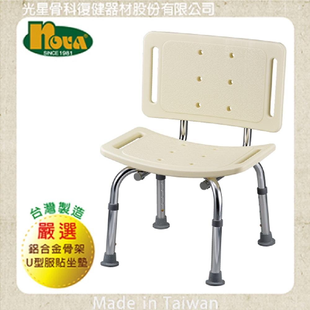 【光星NOVA】可調有背洗澡椅9020CK - NOVA機械椅