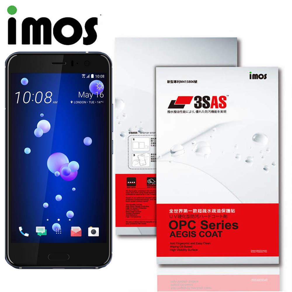 iMOS HTC U11 3SAS 疏油疏水 螢幕保護貼