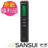 【九成新福利品】 SANSUI山水 MP3/專業數位錄音筆(JRP03)