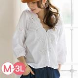 日本Portcros 預購-繡花泡泡袖造型襯衫(共五色/M-3L)