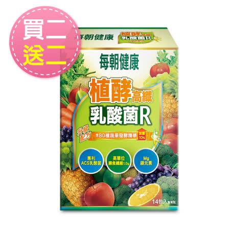 張景嵐代言 每朝健康植酵高纖乳酸菌R4盒