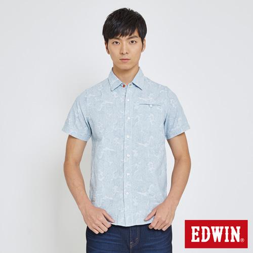 EDWIN 迷彩條紋短袖襯衫-男-丈青