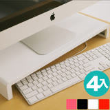 Peachy life 輕日系高質感LCD螢幕架/桌上架/置物架(4色可選)-4入組