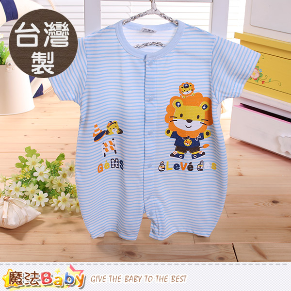 魔法Baby 包屁衣 台灣製寶寶短袖連身衣 k50251