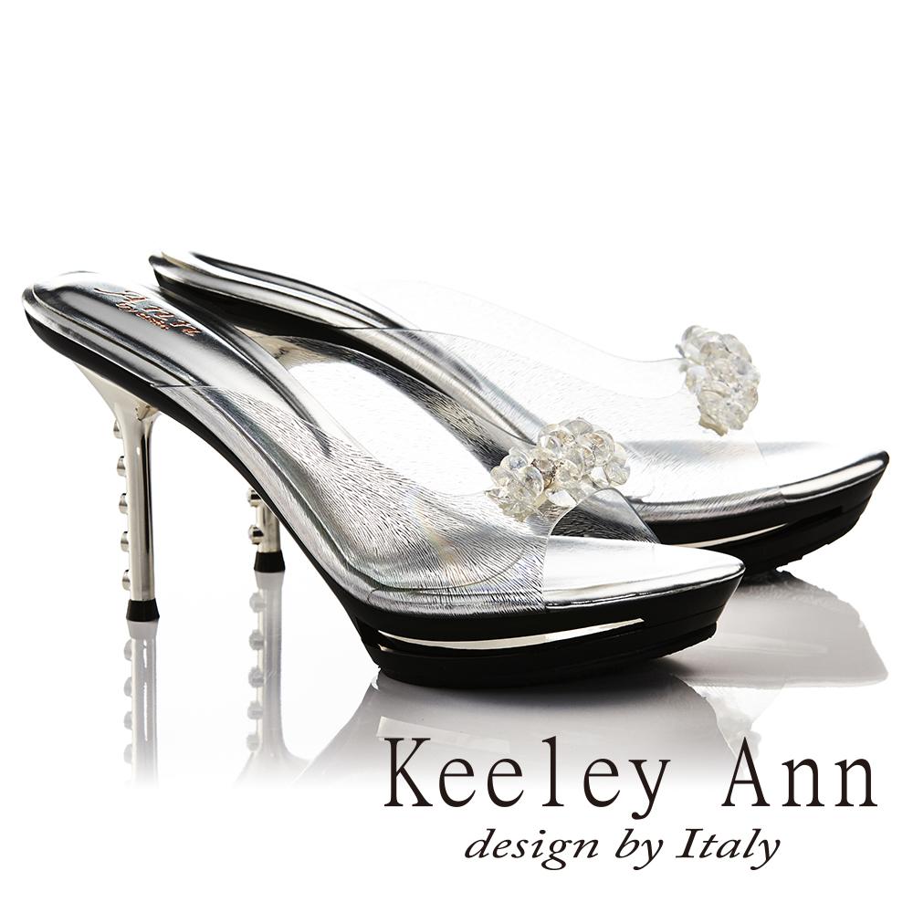 Keeley Ann耀眼奪目~仙杜瑞拉小花朵透亮鑲鑽高跟拖鞋(銀色721057127-Ann系列)
