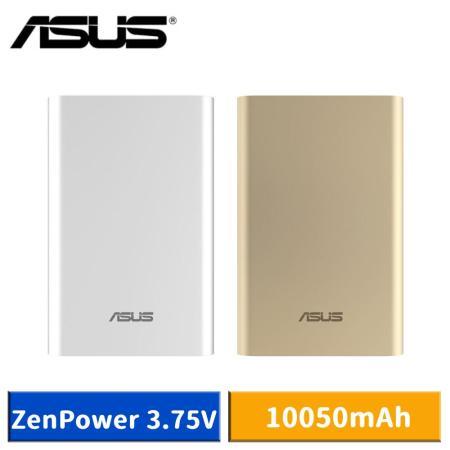 ASUS ZenPower  3.75V 10050mAh 行動電源