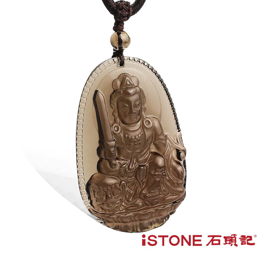石頭記 冰種黑曜石八大守護神項鍊(八款任選)