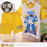魔法Baby k男童裝 台灣製POLI正版純棉防蚊布套裝 k50322