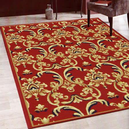 范登伯格 瑪雅克 異國風情埃及進口地毯