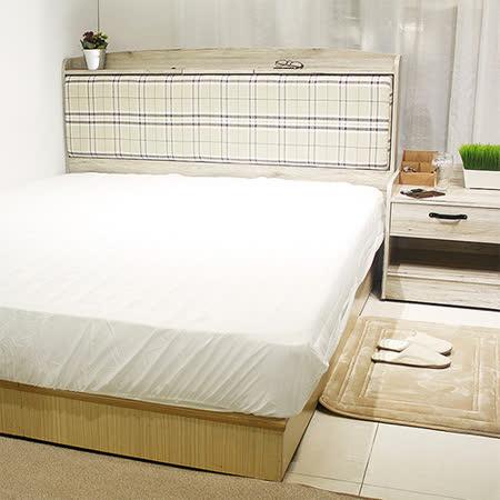 ABOSS-北歐6尺雙人加大浮雕木紋靠墊造型床頭片