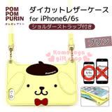 〔小禮堂〕布丁狗 iPhone6 軟式裝飾殼《黃.大臉.附背帶》後可放一張卡片