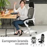IDEA-伊萊完美護腰高背舒適電腦椅-PU靜音滑輪