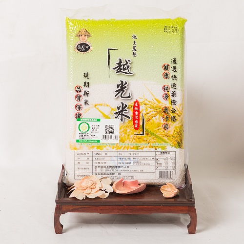 池上農會~品好米~越光米1.5kg