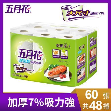 超強韌廚房紙巾 (60組x6捲x8串)