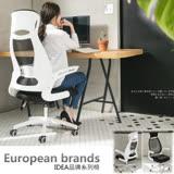 IDEA-艾爾一體成形加大頭頸枕舒適高背電腦椅-PU靜音滑輪
