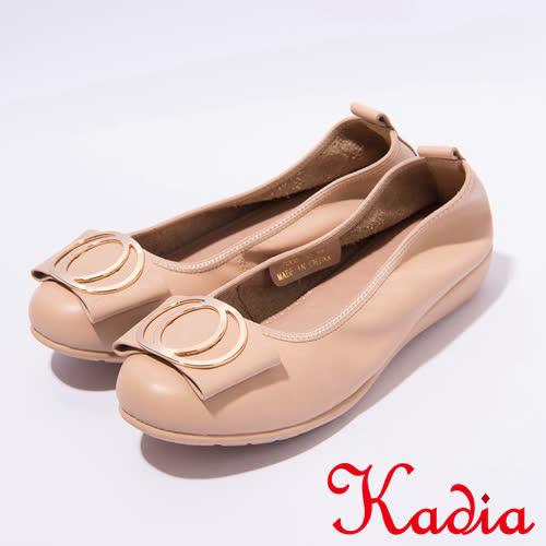 kadia.優雅舒適牛皮圓扣包鞋(7005-30裸)