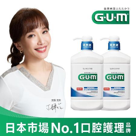 GUM 牙周護理潔齒液