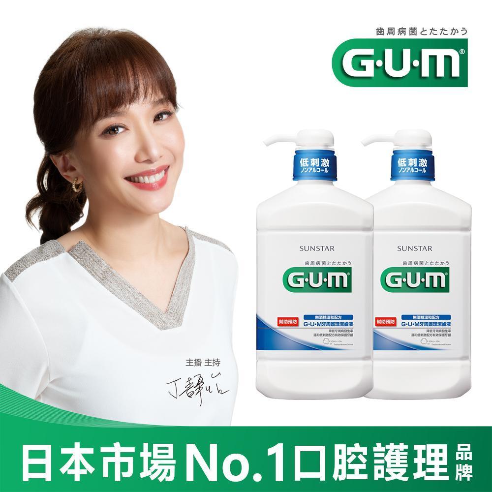 GUM 牙周護理潔齒液 960ml x 2入
