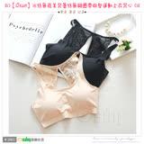 【Osun】冰絲無痕美背蕾絲無鋼圈帶胸墊運動上衣背心 CE176-2863 黑/白/膚色
