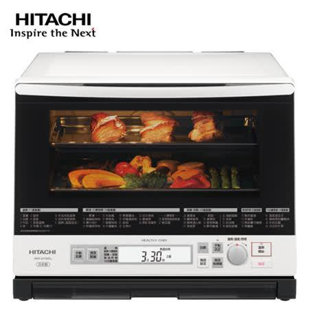 HITACHI日立過熱水蒸氣烘焙微波爐MROSV1000J(送雙人牌雙刀組)