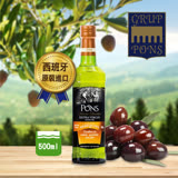 【PONS】雅碧昆納特級冷壓初榨橄欖油(500mlX1)