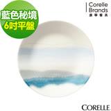 (任選) CORELLE 康寧藍色秘境 6吋平盤