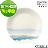 (任選) CORELLE 康寧藍色秘境 8吋平盤