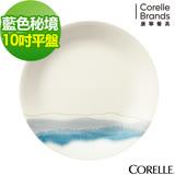 (任選) CORELLE 康寧藍色秘境 10吋平盤