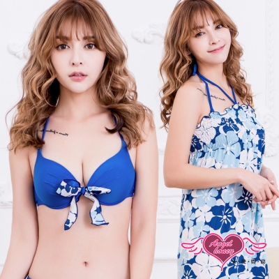 【天使霓裳】泳衣 花朵三件式鋼圈比基尼泳裝(藍S~L)