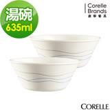 CORELLE 康寧藍色秘境2件式湯碗組(B01)