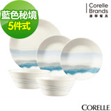 CORELLE 康寧藍色秘境5件式餐盤組(E01)
