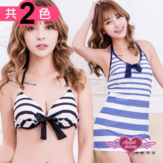 【天使霓裳】泳衣 夏艷率性 條紋三件式鋼圈比基尼泳裝(共兩色)