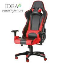 IDEA-舒馬克3D立體包覆舒適電競賽車椅-紅色